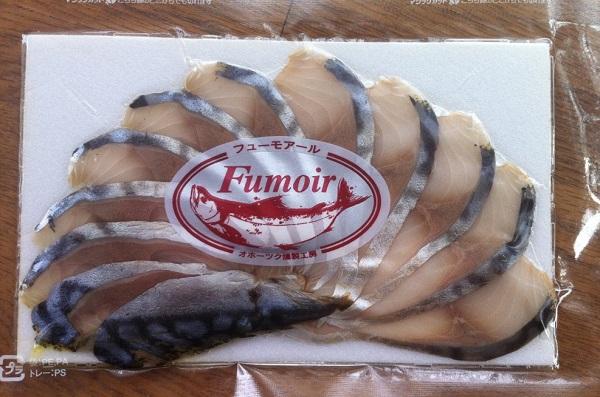 セコムの食のギフトカタログの燻製の鯖の燻製