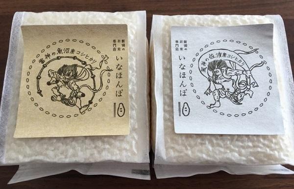 お米を贈る   厳選魚沼産コシヒカリをギフトに!