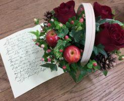 花キューピットのフラワーギフトと手紙