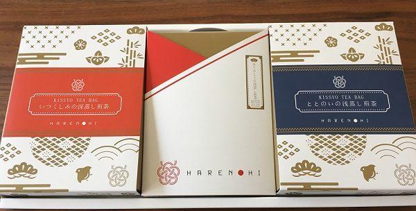 和茶倶楽部のティーバッグ3種ギフトセット【ありがとう】