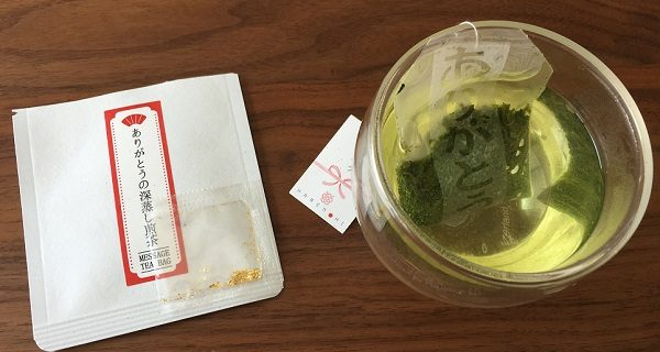 ありがとうの深蒸し煎茶(金粉付3g)×1