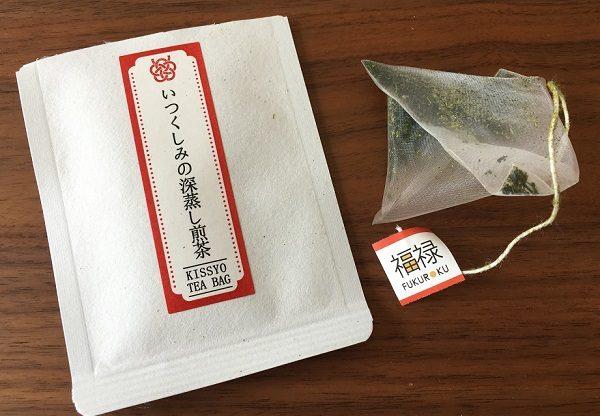 いつくしみの深蒸し煎茶(3g×3袋)×1