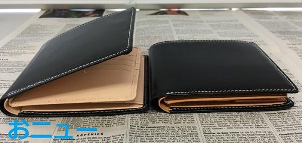 名入れ無料のグレンチェックのブライドルレザー二つ折り財布のエイジング
