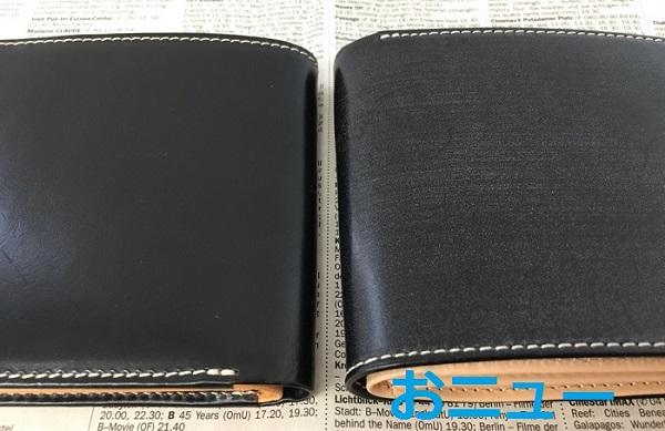 名入れ無料のグレンチェックのブライドルレザー二つ折り財布