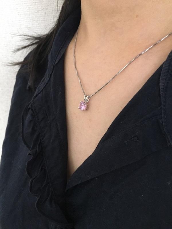 ニューヨークからの贈り物のピンクダイヤモンド