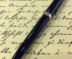 東京下町で製造する高質感な真鍮製筆記具【ペン工房キリタ】のボールペン・KWラッカー