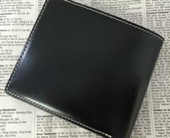 名入れ無料のグレンチェックの財布