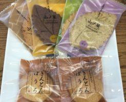 栗菓子の専門店 【栗きんとん・栗菓子の恵那川上屋】のお菓子