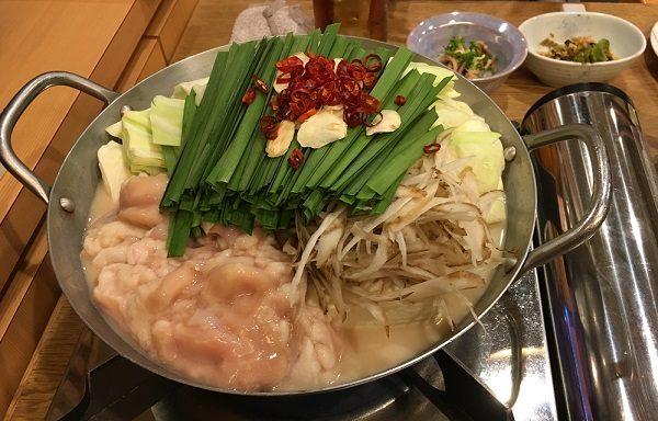 博多若杉・もつ鍋(味噌味)