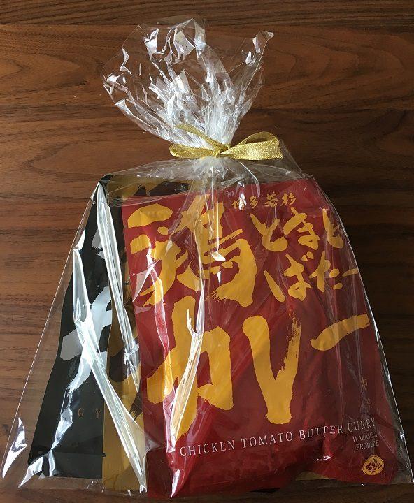 博多若杉のレトルトカレーをプレゼント用に包装したモノ