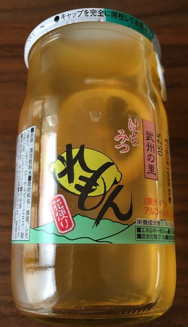 はちみつ+レモン