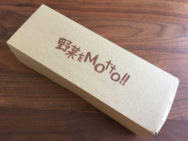 野菜をMotto!!のカップスープ