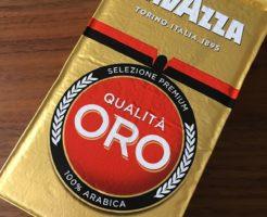 LAVAZZA(ラバッツァ)のコーヒー