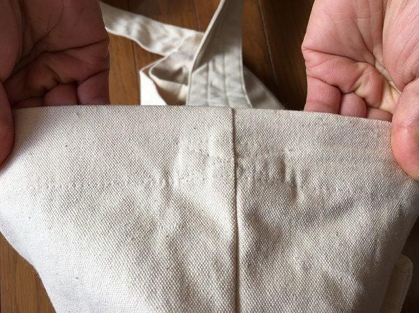 ナチュラルセンスのトートバッグの縫い口