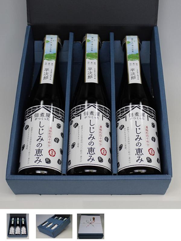 しじみの恵み(IPPINYAのシジミ汁の素)ギフト用包装