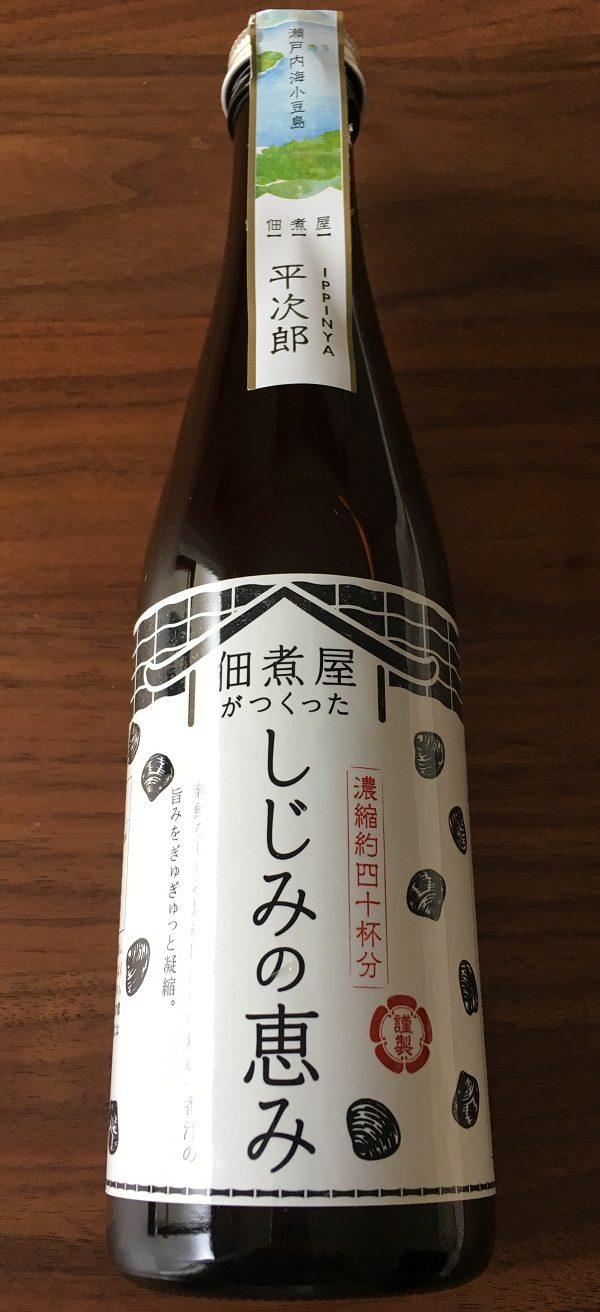 しじみの恵み(IPPINYAのシジミ汁の素)