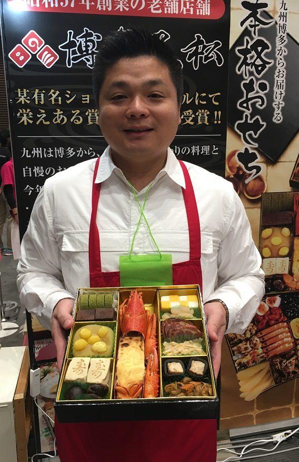 博多久松の常務取締役、松田健吾氏