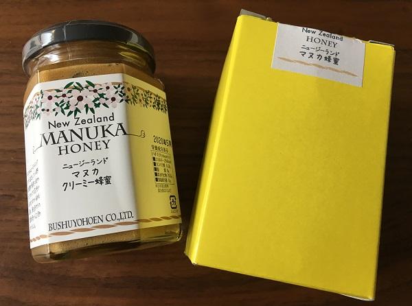 武州養蜂園のはちみつ『マヌカクリーミー蜂蜜』