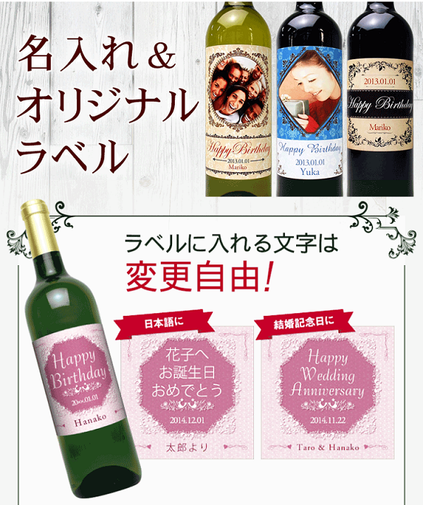 シエル・エ・ヴァンのワインのデザイン