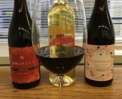 シエル・エ・ヴァンのワイン