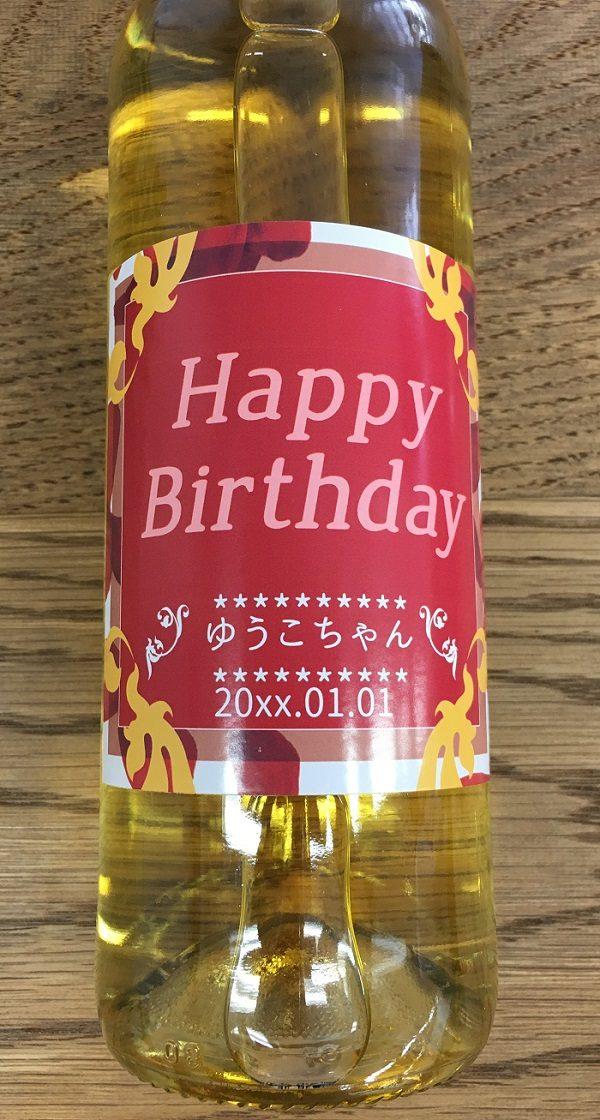 シエル・エ・ヴァンの誕生日祝いのワイン