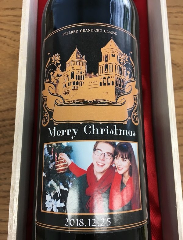 シエル・エ・ヴァンのクリスマスプレゼントのワイン