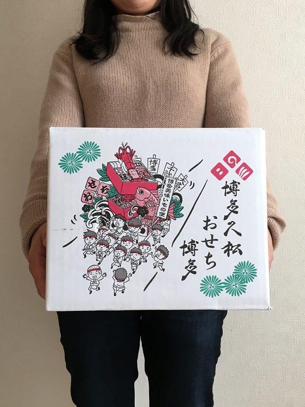 博多久松のおせち料理