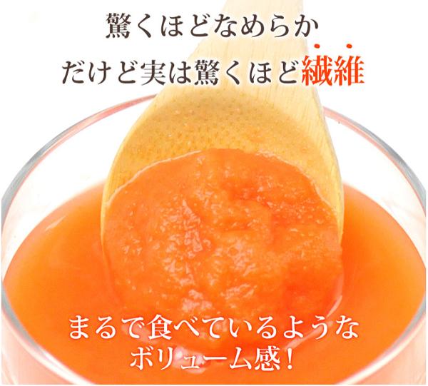 繊維入りにんじん・りんご・レモンジュース