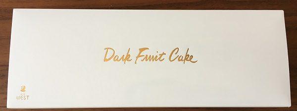 銀座ウエストのダークフルーツケーキ