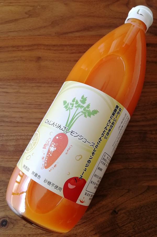 ピカイチ野菜くんのにんじん・りんご・レモンジュース