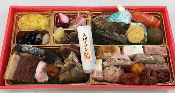 博多久松のおせち料理一人前