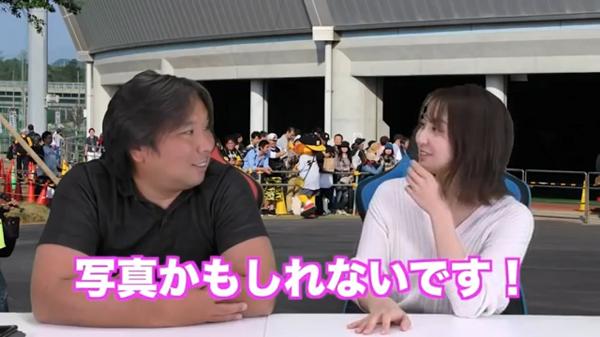 里崎智也と袴田彩会