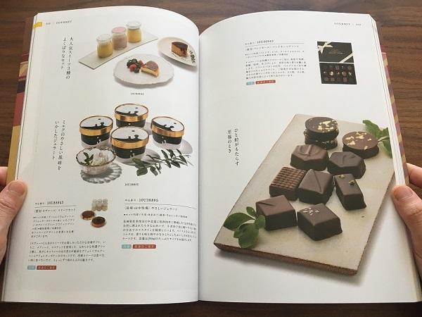 VENT OUEST(ヴァンウェスト) <CHOCOLAT(ショコラ)>の商品