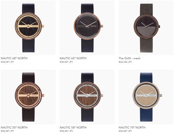 VEJRHØJの腕時計