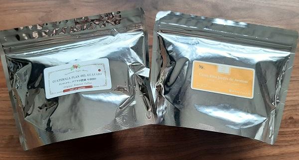 珈琲きゃろっとのコーヒー豆