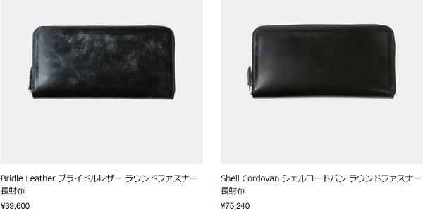 クラフスト(crafsto)の長財布