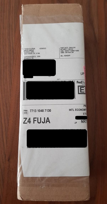FedEx(フェデックス)の小包