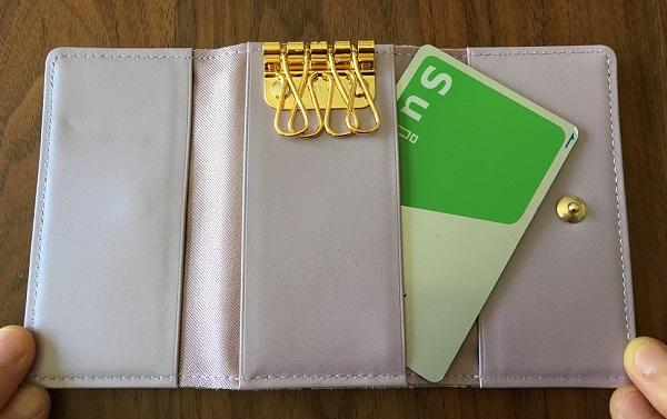 エーテルのスプリットメタリックレザー「リュミエール」キーケースのフリーポケット