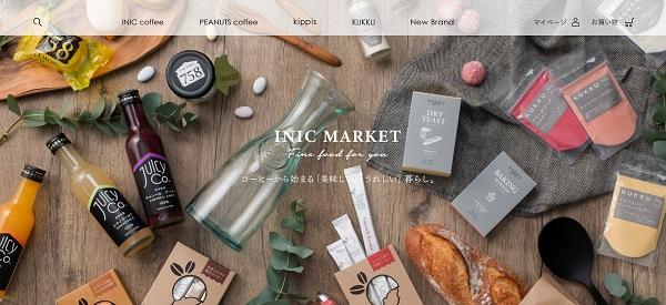 INICコーヒーの公式サイト